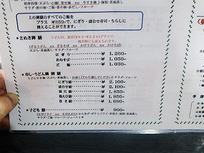 20120812 2_5