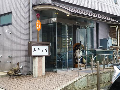 20121202 3_2