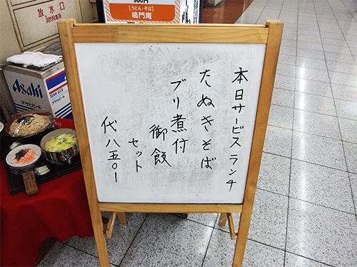 20121010 1_2