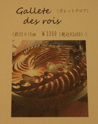 DSC05083.jpg