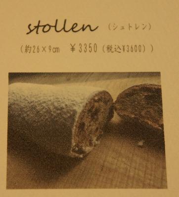 DSC05084.jpg