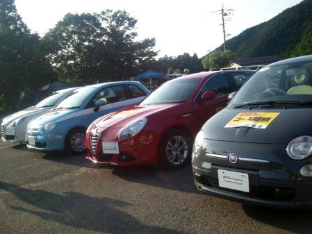 2012-07-29_06-48-52_000.jpg