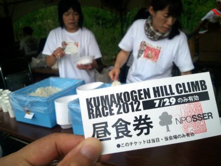 2012-07-29_12-52-34_000.jpg