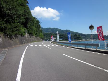 2012-08-19_10-14-59_000.jpg