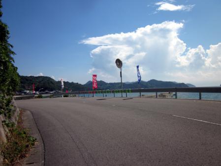 2012-08-19_10-16-54_000.jpg
