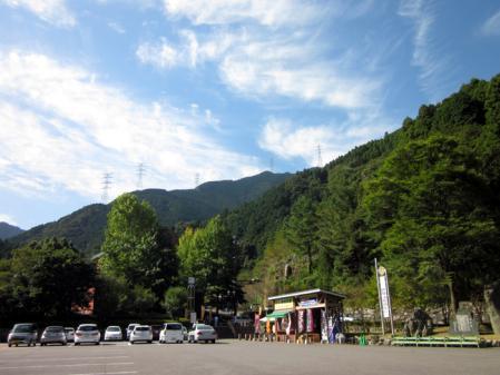 2012-10-08_09-49-10_00.jpg