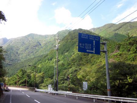 2012-10-08_10-21-10_00.jpg