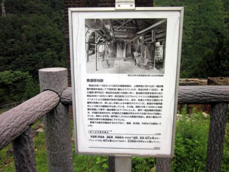 2012-10-08_12-54-43_00.jpg