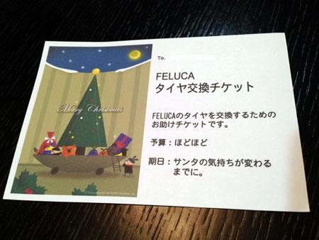 2012-12-25-7-47-50.jpg