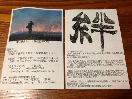 2012-12-26_23-04-02_00.jpg