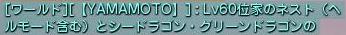 山本さん01