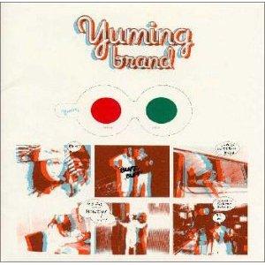 Yuming brand