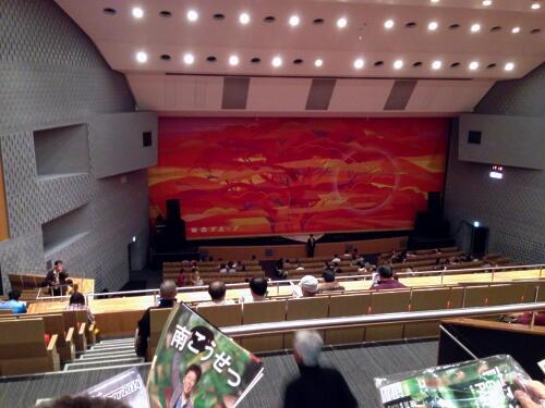 渋谷公会堂 2013
