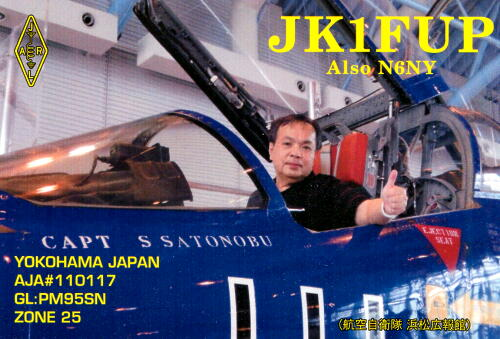 NEW QSL