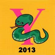 snake2013.jpg