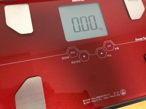 20141018体重計