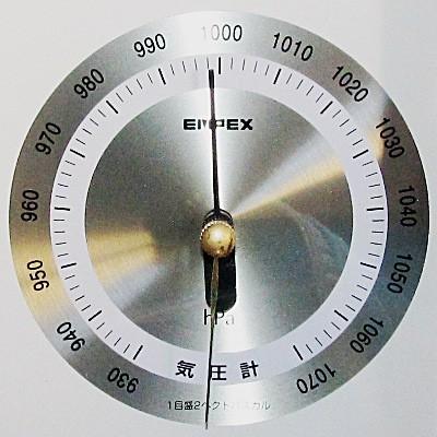 (^・^)  の  ブ ロ グ-110922-1