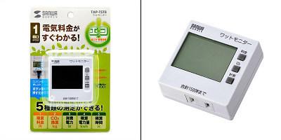 (^・^)  の  ブ ロ グ-120104-1