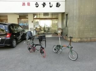 14.10.19 しなまみ海道 002