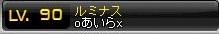 Maple121226_235214.jpg