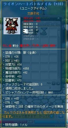 Maple130102_171342.jpg
