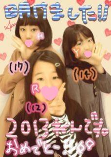 mini_20130103.jpg