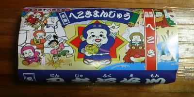 縺ク縺薙″・狙convert_20130121084424