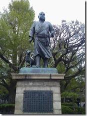 上野 西郷