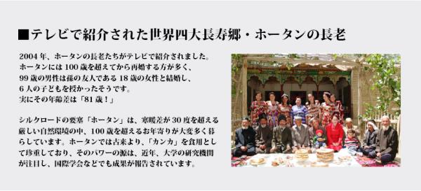 kanka_05_convert_20120603112947.png