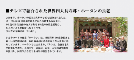 kanka_convert_20120816130141.png