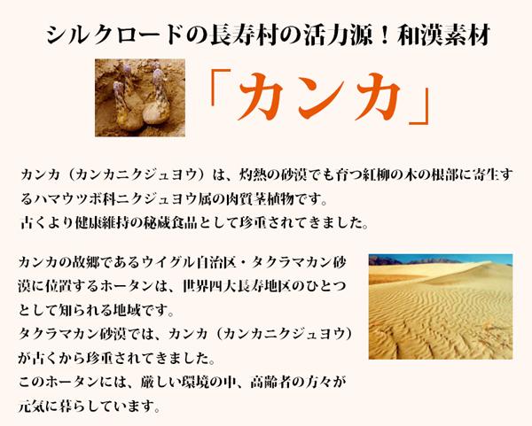 kanka_tea_004.jpg