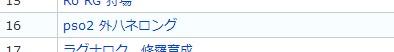 2013y04m07d_144811191.jpg