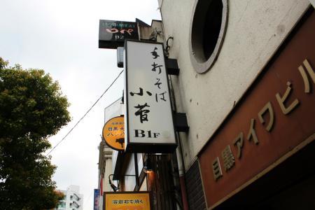 kosuge1