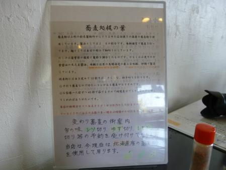 kajinoha1