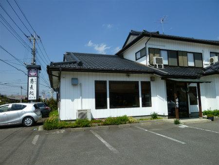 kajinoha3