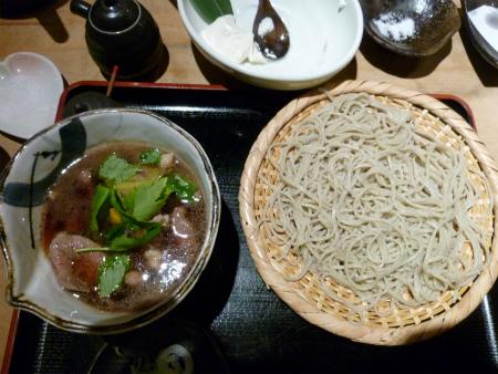 maruyama7