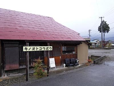 20121118_21.jpg