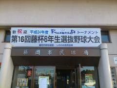 DSC_2479.jpg