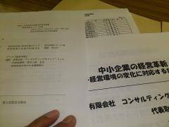 DSC_2587.jpg