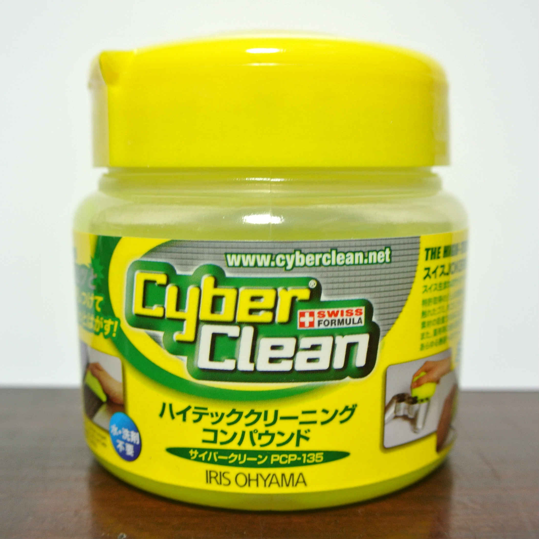 Cyber Clean 1