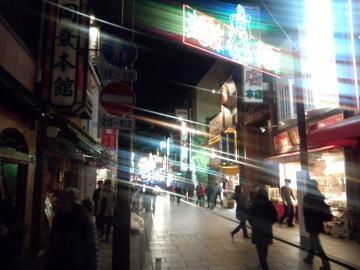 中華大通り