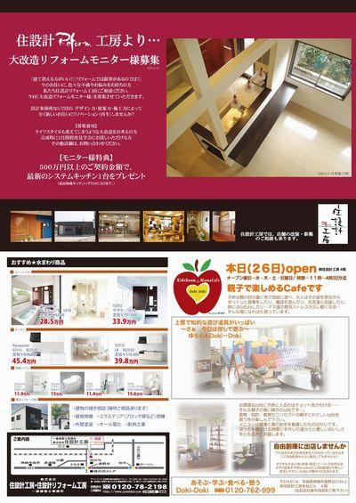 201205blog.jpg