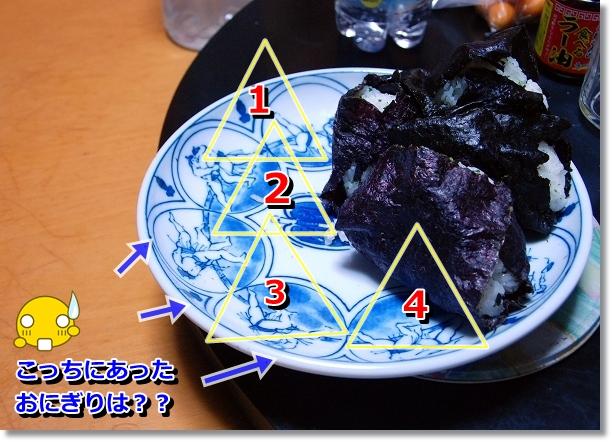 DSC_0056_20120527002321.jpg