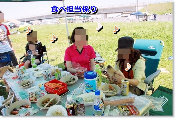DSC_0061_20120507021644.jpg