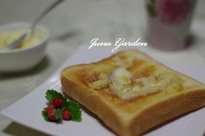 トーストレモンバター