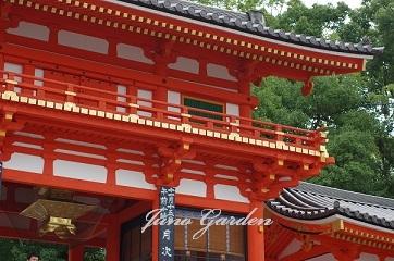 1106八坂神社
