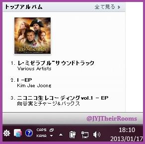 iTunes-20130117-2.jpg