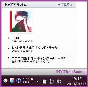 iTunes-20130117-3.jpg