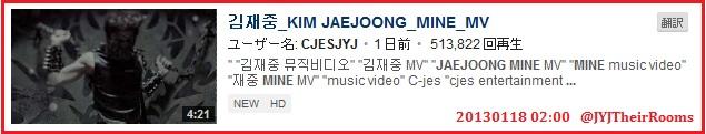 youtube-201301180200.jpg