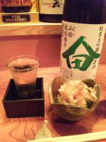 20120810_SBSH_0003.jpg